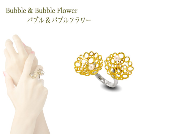 Bubble Flower Ring01