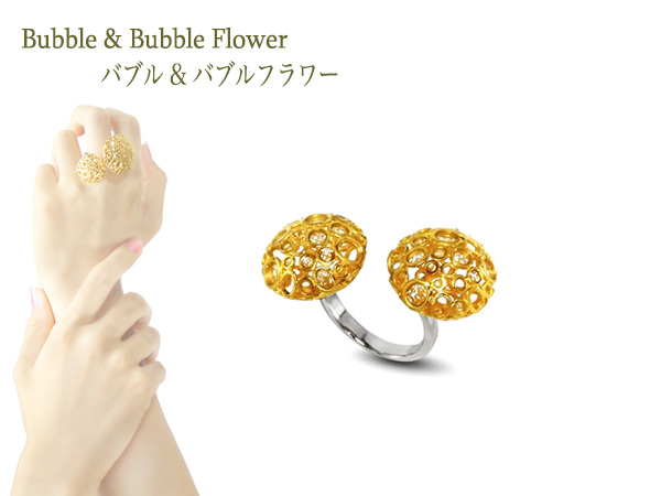 Bubble Ring01